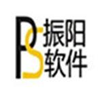 振阳驾校管理软件v5.0官方免费版
