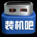 装机吧一键重装系统V3.500官方免费版